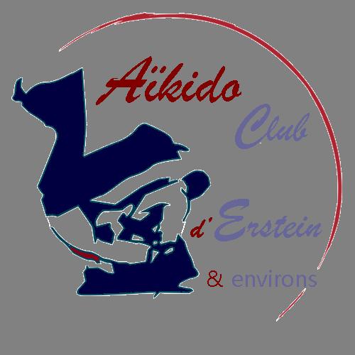 Logo acee news 23 12 2017
